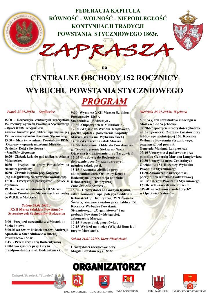 Plakat Marsz XII